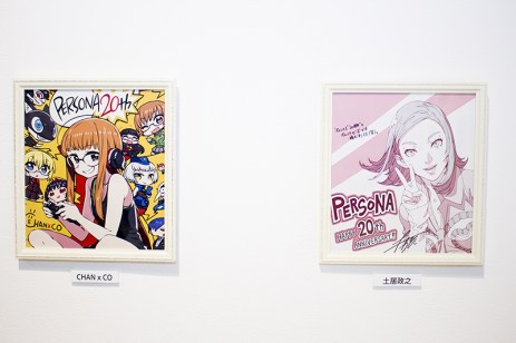 persona-20th-fes-colored-paper-12