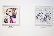 persona-20th-fes-colored-paper-3