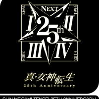 Nuevo teaser del proyecto HD de Shin Megami Tensei