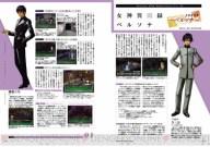persona-magazine-20th-volume-2