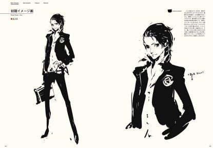 persona-5-concept-art-2