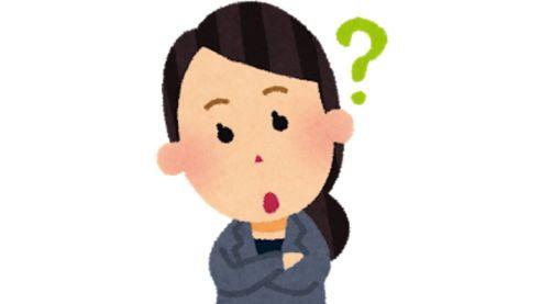 素朴な疑問に共感の声!みんな「推し」って言うけど「推し」って一体誰のことなの!? – にじめん