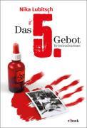 E-Book5.gebotmoni