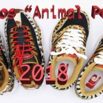 Atmos Animal Pack 2018 Review