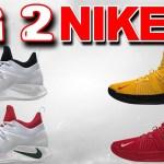 Designing the Nike PG 2 on Nike ID!