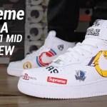 SUPREME NBA NIKE AIR FORCE 1 MID REVIEW