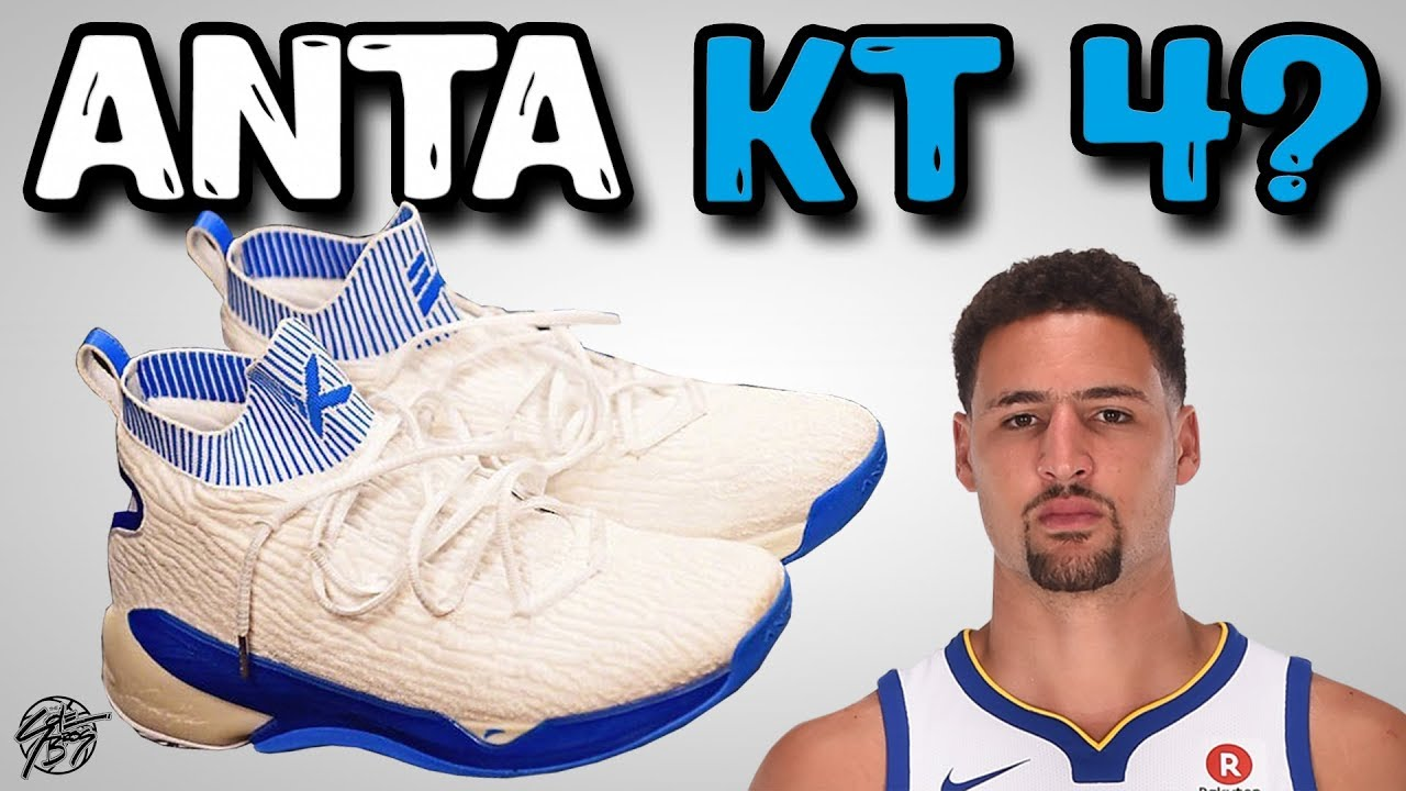 Anta KT 4 Klay Thompson Leak - Anta KT 4 (Klay Thompson) Leak??
