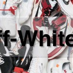 CELEBRITY WATCH, RESTOCK..MILLIONS OF YEEZYS, OFF WHITE RELEASE DETAILS & MORE!!