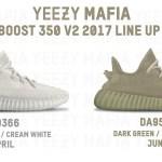 """【2017年6月10日発売予定】adidas Yeezy Boost 350 V2 """"Dark Green""""【イージー ブースト 350V2 ダークグリーン】"""