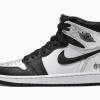 """【リーク】Air Jordan 1 High OG WMNS """"Silver Toe""""【エアジョーダン1】"""