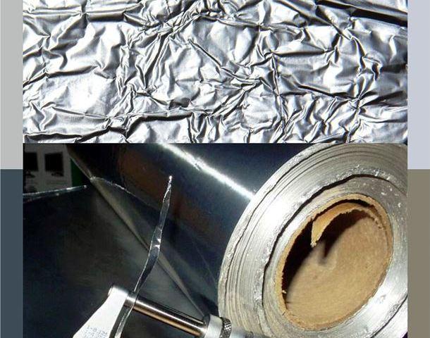 Tentang aluminium foil