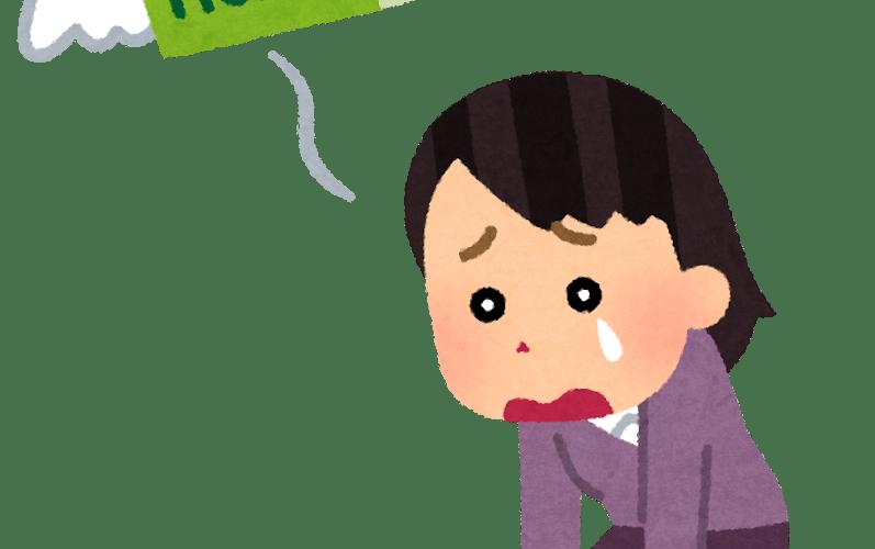 【沢田研二】さんコンサートドタキャン…開演30分前