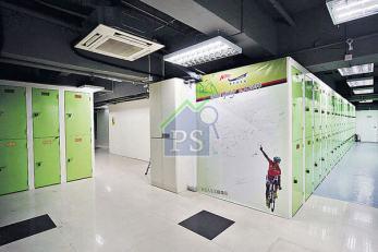 Choi Ki Ho and friends run bike storage business