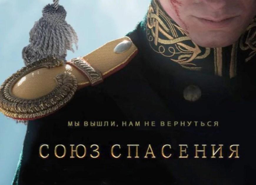 """""""ХОЛОП"""" РВЕТ НОВОГОДНИЙ РОССИЙСКИЙ БОКС-ОФИС!"""