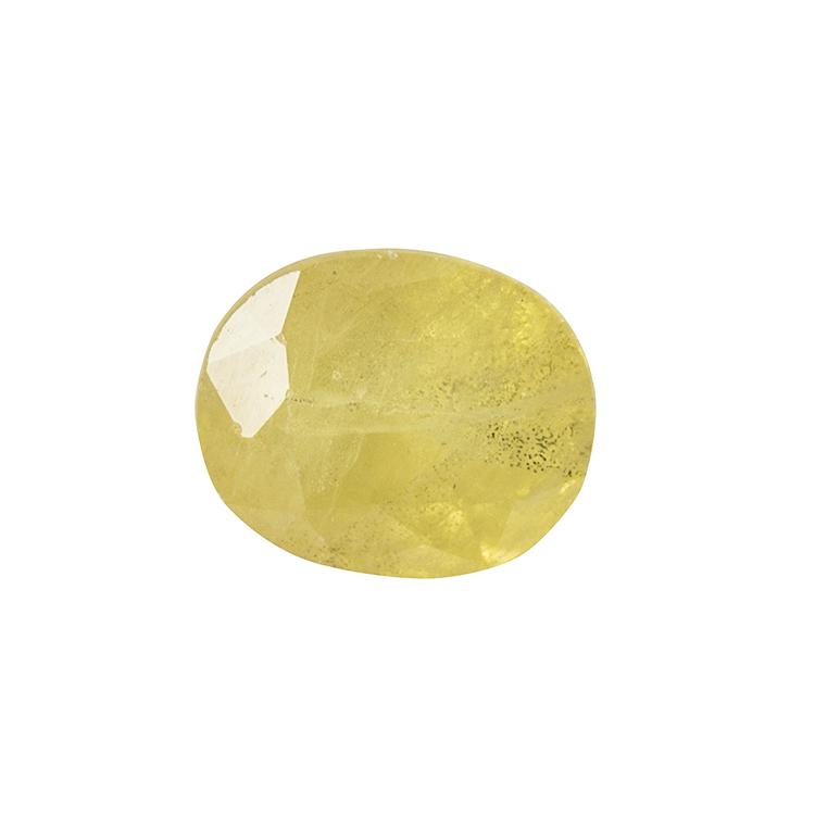 Yellow Sapphire (Pukhraj) - 3.45 carat from  Bangkok