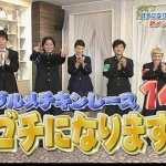 中島健人さんは大杉漣さんとドラマで共演していたのに忘れられていた!