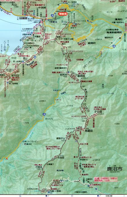 秋峰コース
