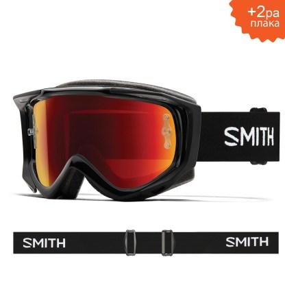 SMITH Fuel V2 Black S2 Red Sensor Mirror