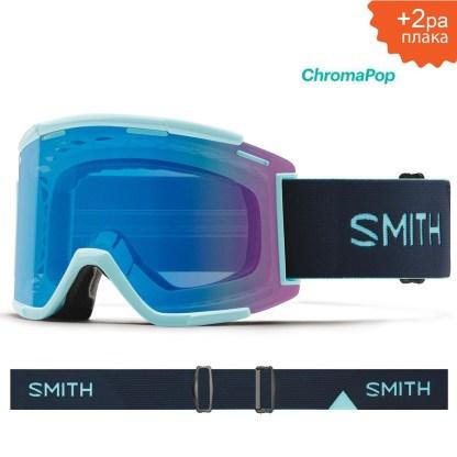 SMITH SQUAD mtb xl iceberg indigo s1 chromapop contrast rose flash