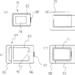 Nikon interchangeable sensor patent 3 150x150 Nikon files patent applications for an interchangeable sensor and 80 400mm f/4.6 5.4 lens (updated)