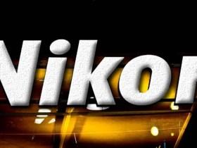 Nikon ha pubblicato i rapporti finanziari per l'anno fiscale 2021