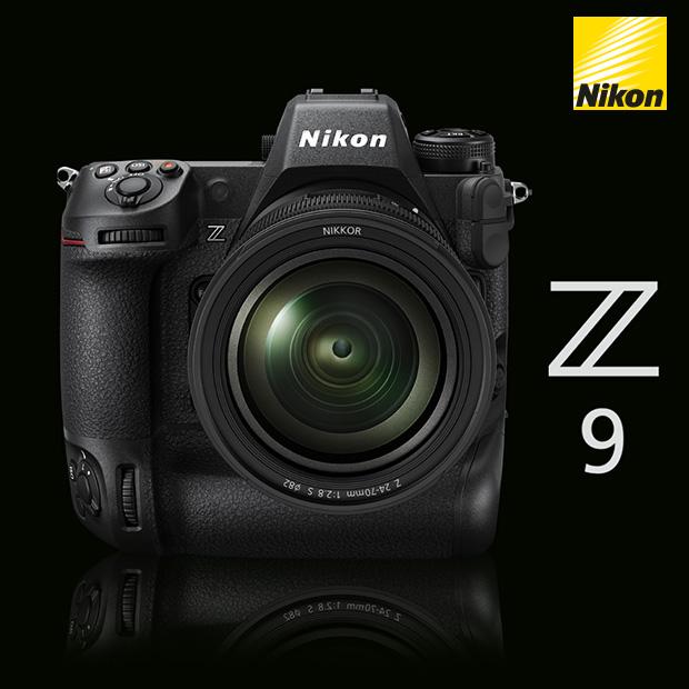 Speculazioni: il prossimo sensore Nikon Z9 sarà realizzato da Tower Semiconductor (ex TowerJazz) e non da Sony