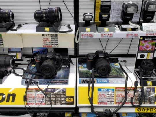 Close up of the 1st lane's left - only the D500 and D7500 are displayed.