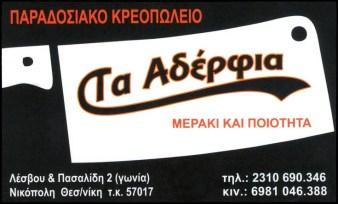 04B7B521-309E-4081-BB9F-54CC557A1BD1
