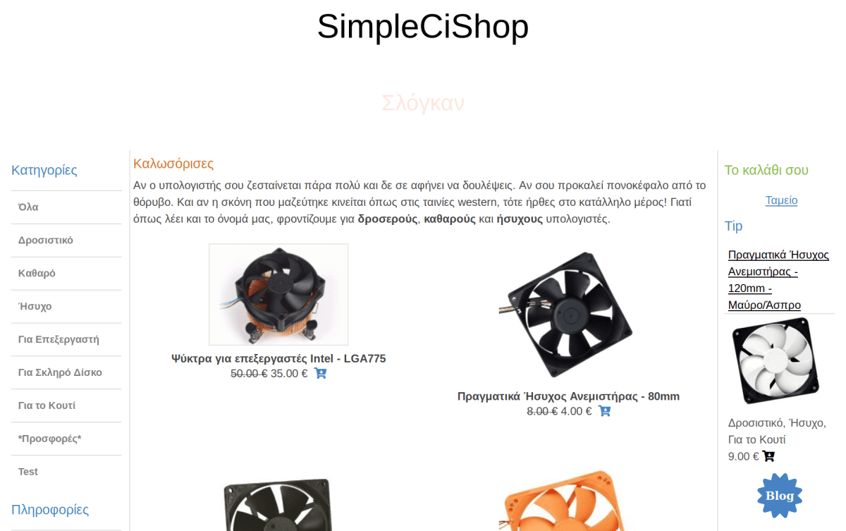 Blast from the past - SimpleCiShop refactoring