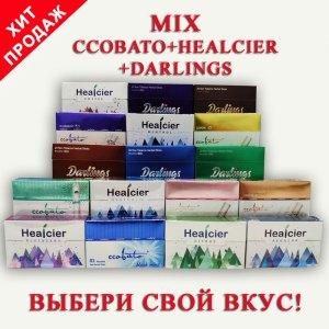 Безникотиновые Стики МИКС Ccobato+Healcier+Darlings