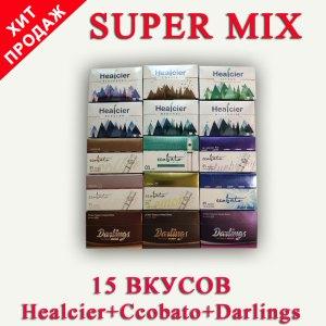 Безникотиновые стики Super MIX 15 пачек