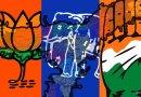 জাতীয়তা ৰক্ষাৰ শিক্ষা, অগপ-বিজেপি-কংগ্ৰেছ, মেঘালয় চৰকাৰ আৰু বিধায়ক অতুল বৰাৰ পত্ৰ
