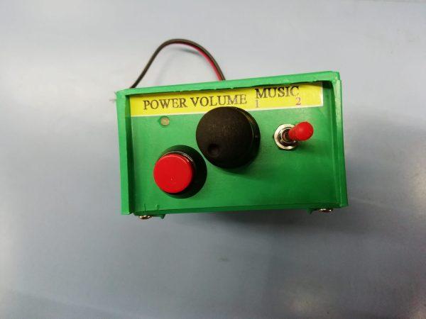 Choon Pan Music Amplifier Unit (Chun Paan)