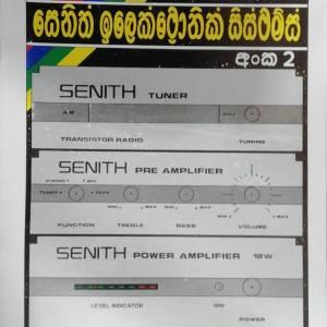 Senith Light Systems 2 book