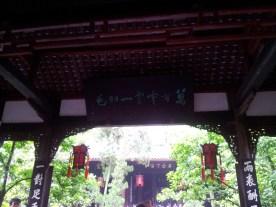 (Entrance) Wuhou Memorial Temple, Chengdu,China