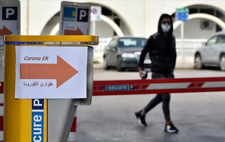 لبنان: 1709 إصابة جديدة بفيروس كورونا