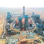 «تيلجراف»: مصر ضمن أفضل 5 اقتصادات نموًا خلال 2020