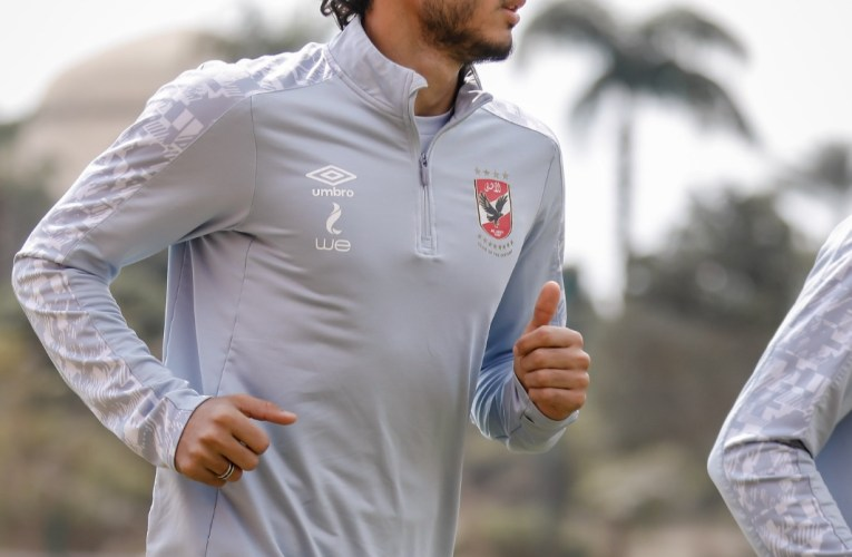 الأهلي يهنئ الزمالك ببطولة إفريقيا للسلة .. وإصابة محمد هاني بالعضلة الخلفية