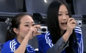 japan,fans, Asian cup