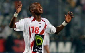 Shikabala,Mahmoud Abdel Razek,Zamalek,Egyptian Player, National Team of Egypt