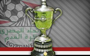 Egyptian Cup 2012