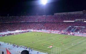 Cairo Stadium Fans