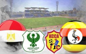 LIVE: Al Masry v Uganda's Kampala City (KCCA) | CAF…