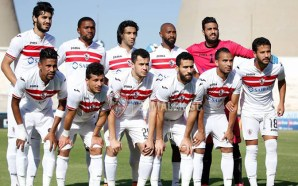 LIVE: Zamalek v Wadi Degla | Egyptian League | May…