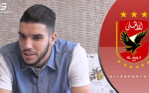Walid Azaro prefers Al Ahly over French Clubs
