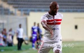 LIVE: Petrojet v Zamalek   Egyptian League   June 27th…