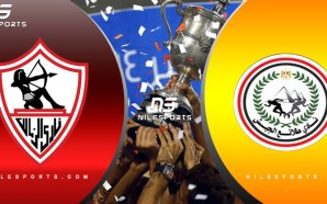 LIVE: Zamalek v El-Geish | Egypt Cup | July 13th…
