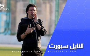Zamalek's Coach Nebojsa resigns after losing to Isamily 1-0 |…