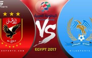 LIVE: Al Ahly v Al-Faisaly | Arab Championship semi-finals
