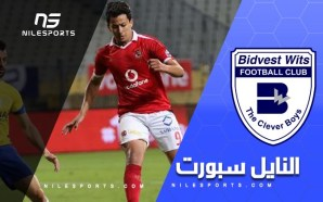 Bidvest Wits unveils Egyptian Striker Amr Gamal | VIDEO